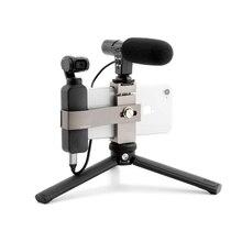 Карданный подвес с ЧПУ для смартфонов крепления адаптер расширения кронштейн DJI Осмо Карманный ручной камера