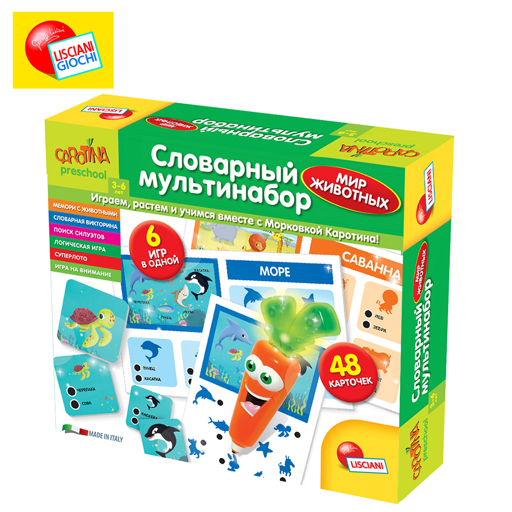 Card Games Lisciani R63567 Learning Education Kids Games For Baby Bizyboard Toy card games lisciani r63604 learning education kids games for baby bizyboard toy