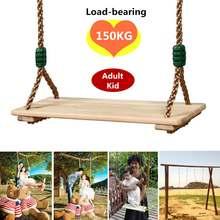 Игровой домик для дома и улицы, деревянные садовые качели для детей, качели для взрослых и детей, деревянные игрушечные качели с веревкой, игрушки для детей