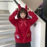 Cute Christmas Antlers Ears Hooded Bow Sweatshirts Girls Women Heart Pocket Long Sleeve Pullover Hoodies Sweatshirt Female Top