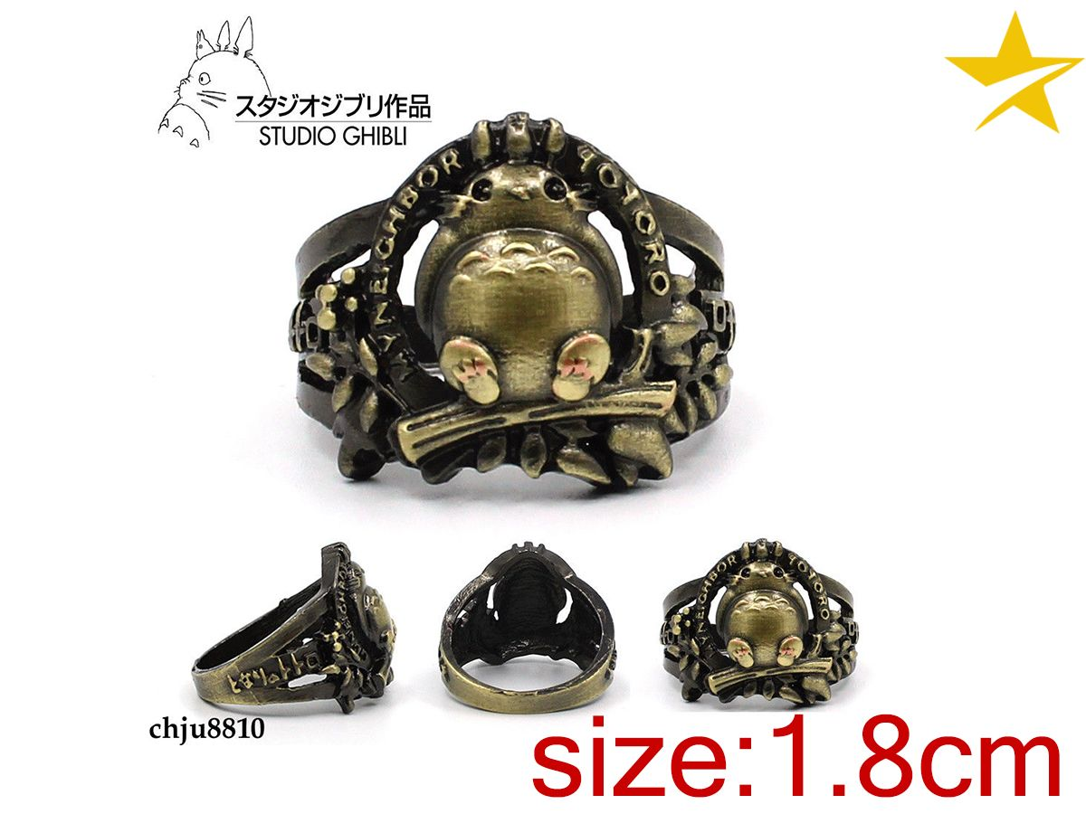 Giancomics My Neighbor Totoro Anime Alloy Ring Bronze Metal Ring Finger Ring Ornament Souvenir Cosplay Otaku Costume Pendants