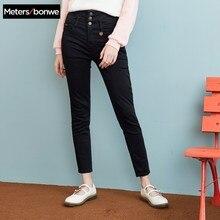 Achetez Jeans Des Promotion Serrés Femme j5AL3R4
