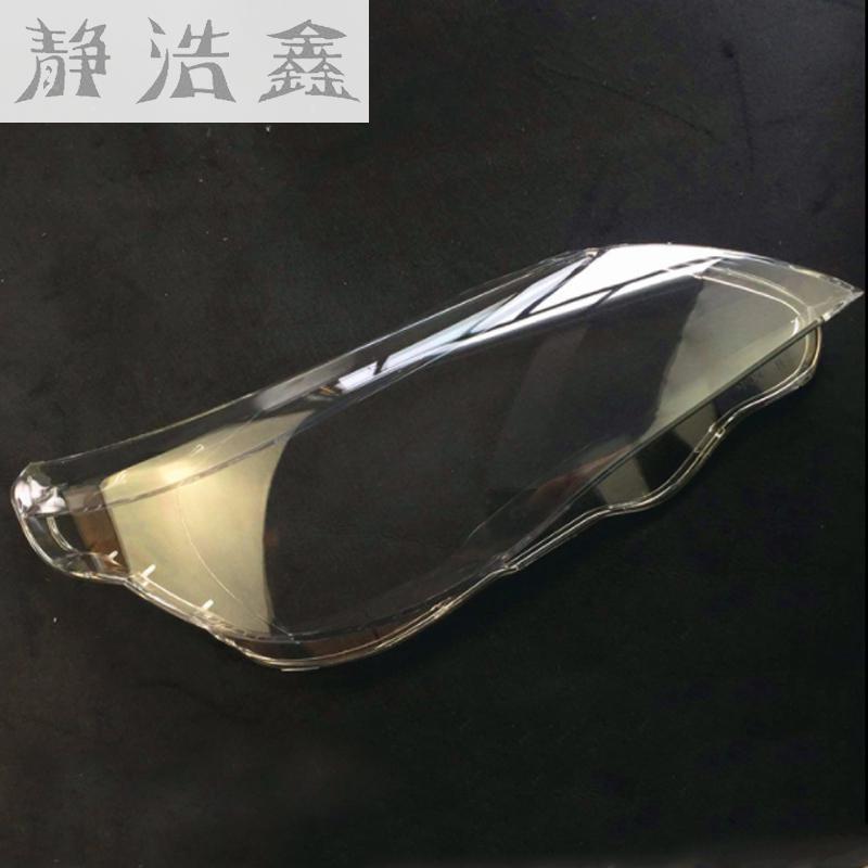 E61 E60 E60 lens lampshade Plastic transparent glass Lens shield Lamp protection plastic for bmw 5