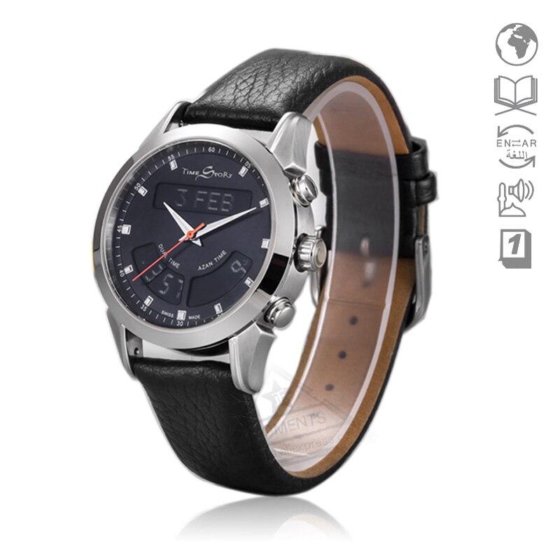 Muslim Watch with Genuine Leather Strap Waterproof Islamic Azan Wristwatch Men ClockDigital Watches