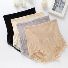 Women Ladies High Waist Stretch Panty Elegant Trainer Lace Butt Lift Body Shaper Underwear kawaii sexy panties lingerie(China)
