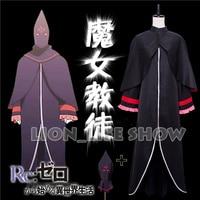 Re:Zero Starting Life in Another World Witch Cult kara Hajimeru Isekai Halloween Cosplay Costume Set