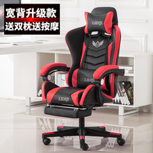 купить EU Computer Household Electric Modern Concise Can Lie To Work In An Office Game The Main Lift Chair RU по цене 14262.43 рублей