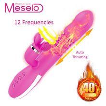 Meselo Intelligent Heating Vibrator Strong Thrusting 12 Speeds Vagina Clitoral Dildo Vibrator Sex Toys For Woman Masturbator New