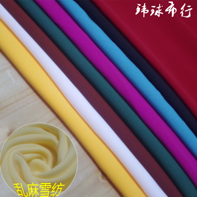 Silk Fabric Tissus Fabric More High-grade Summer Like Snow Spins Cloth Single Pure Color Tight Clothing Coat Dress Material