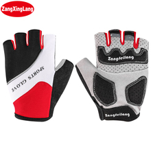 Anti Slip Gel Pad Bicycle Gloves Gel Pad Short Half Finger Cycling Gloves Breathable Outdoor Sports Men MTB Bikes Gloves gub endurance cycling gloves bicycle bike fingerless gloves silicone half short finger extra gel gloves double gel vent padding
