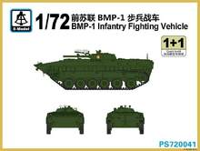 S-modelo 1/72 PS720041 Russa BMP-1 Infantaria Combate Veículo (1 + 1)