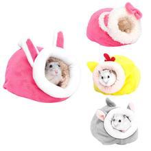 Pequeña mascota lindo nido de felpa suave ardilla hámster cama de algodón pequeña mascota cálida casa cómoda pequeña habitación de animales