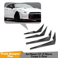 Carbon Fiber for GTR NISMO Front Bumper Fins Fender Vent Covers Trims for Nissan GT R Nismo Coupe 2 Door 2015 2016