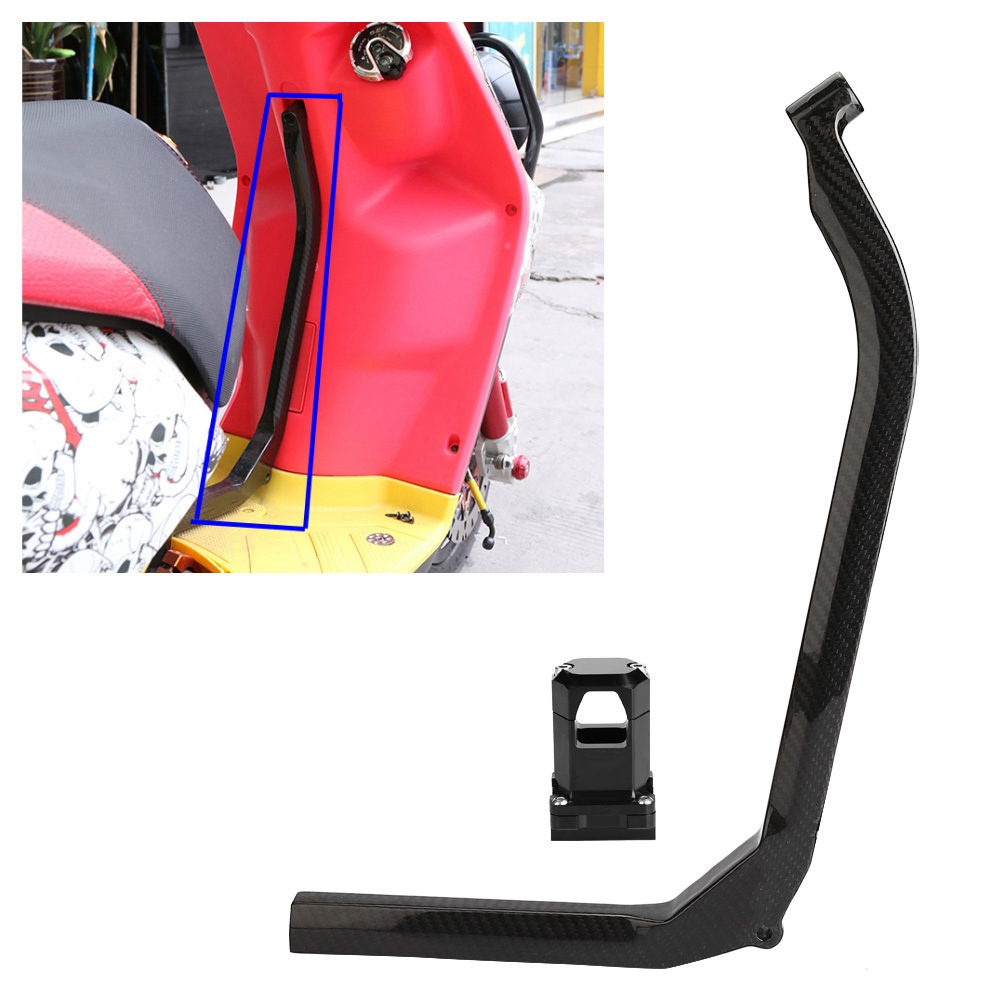 1pc Carbon Fiber Motorcycle Strengthening The Keel Rod Fixed Beam Universal for Yamaha CYGNUS 125 2012