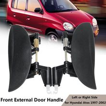 8265001000 8266001000 автомобиль передний левый/правая сторона наружная, дверная ручка снаружи для hyundai atos 1997 1998 1999 2000 2001 2002