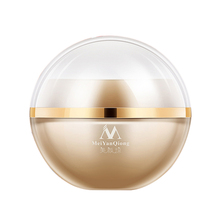 MeiYanQiong Freckle Cream Whitening Anti-Aging Moisturizing Cream Melanin Removing Freckle