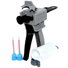 10:1 50ml Dispenser Gun Manual Dispensing Gun + 2-part AB Glue Cartridge Adhesive Cartridges + 2pcs Mixing Nozzle Mixed Nozzles