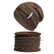 Мужские бархатные теплые зимние шапки, шарф, модные шерстяные вязаные шапки, шапки бини, теплые мужские однотонные хип-хоп кольцо для шляпы, шарфы, шапки