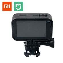 Xiaomi Mi Camera Protective Frame Case for Xiaomi Mijia Mini