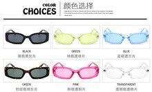Lady Gaga Trendy women Vinatge Personality  Fashion Transparent colorful men Retro Jelly Color Designer Square Sunglasses