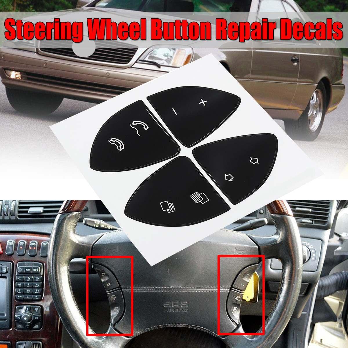 Авто Кнопка Ремонт Наклейка на руль кнопка ремонт наклейки s комплект для MERCEDES для BENZ W220 S430 S500 S600 CL500 CL600