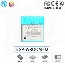 Ai-Thinker AIoT module ESP8266 serial to WiFi wireless transparent transmission ESP-WROOM-02/01/07/12E/12F Smart home connector cm150e3y 12e module special sales welcome to order