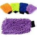 マイクロファイバー手袋キッチン清潔な手袋多機能クリーニング布家庭用洗浄布洗車布
