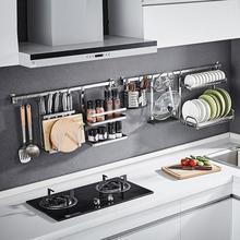 Egouttoir Vaisselle Organization Nevera Escurreplatos Stainless Steel Organizador Cuisine Cocina Rack Kitchen Organizer