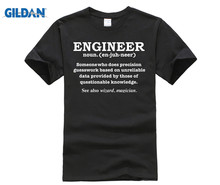 GILDAN 2018 Engineer Definition Fun T-shirt Engineering Student Graduate