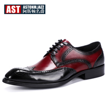 Plus Size 11 12 Hight End Wedding Shoes Men Genuine Leather Retro Formal Dress Shoes Wing Tips Brogue Shoes Gift Man desai brand 2017 autumn new arrival brogue men leather shoes genuine formal dress shoes wedding shoes man size 38 44 ds6711