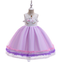 DJS001 New Summer Clothes Lace Breast wiping Princess Dress Unicorn Halloween Children's Performance Cartoon Ball Gown