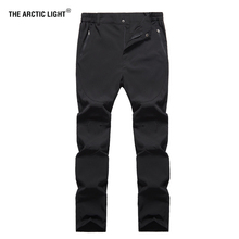 THE ARCTIC LIGHT Hiking Camping Trekking Fishing Pants Men Women Summer Quick Dry Trousers Outdoor Sports Elastic Ultra Thin