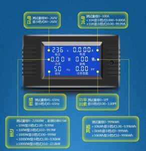 Image 5 - DYKB AC Combo mètre ca 110V 220V 100A tension numérique voltmètre dénergie ampèremètre puissance courant Watt fréquence LCD indicateur 10A