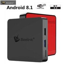 Новые 4 Гб 64 Android 8,1 ТВ коробка GT1 мини Amlogic S905X2 г 32 к Декодер каналов кабельного телевидения 2,4 г/5,8 Wi Fi Bluetooth с голосовым управлением