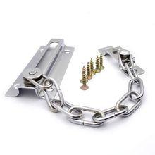 BMBY-высококачественная серебряная цепь для безопасности дверей