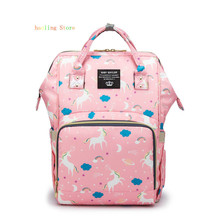Maternity Bag Diaper Polyester Waterproof Oxford Casual Print Animal Pattern Double Shoulder Zipper Nappy Free Shipping