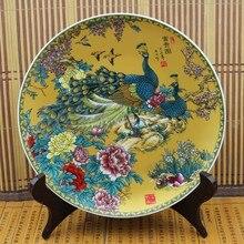 The antique antique Ming Dynasty antique porcelain Jingdezhen porcelain plate ornaments rich peacock figure five pieces of american exquisite porcelain ornaments green peacock bathroom toiletries handicrafts