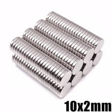 50 шт. пластина из Неодимового Магнита 10x2 мм N35 постоянные маленькие круглые супер мощные сильные магнитные магниты для рукоделия 10*2 мм