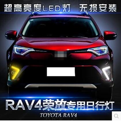 16 18 years RAV4 led car daytime running lights fog lights modification 12V 12W 6000K