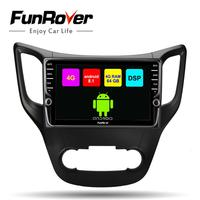 Funrover 8 core 2 din car multimedia dvd player android 8.1 for Changan CS35 car radio stereo gps navigation 4G 64G DSP LTE SIM