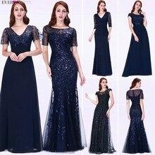 เซ็กซี่LaceชุดเดรสยาวPretty V Neck A Lineลูกไม้อย่างเป็นทางการDresses Elegant Party Gowns EZ07650 Vestido Largo Fiesta 2020