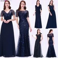 섹시한 레이스 댄스 파티 드레스 오랫동안 예쁜 v 넥 a 라인 레이스 공식 드레스 우아한 파티 드레스 EZ07650 Vestido Largo Fiesta 2020