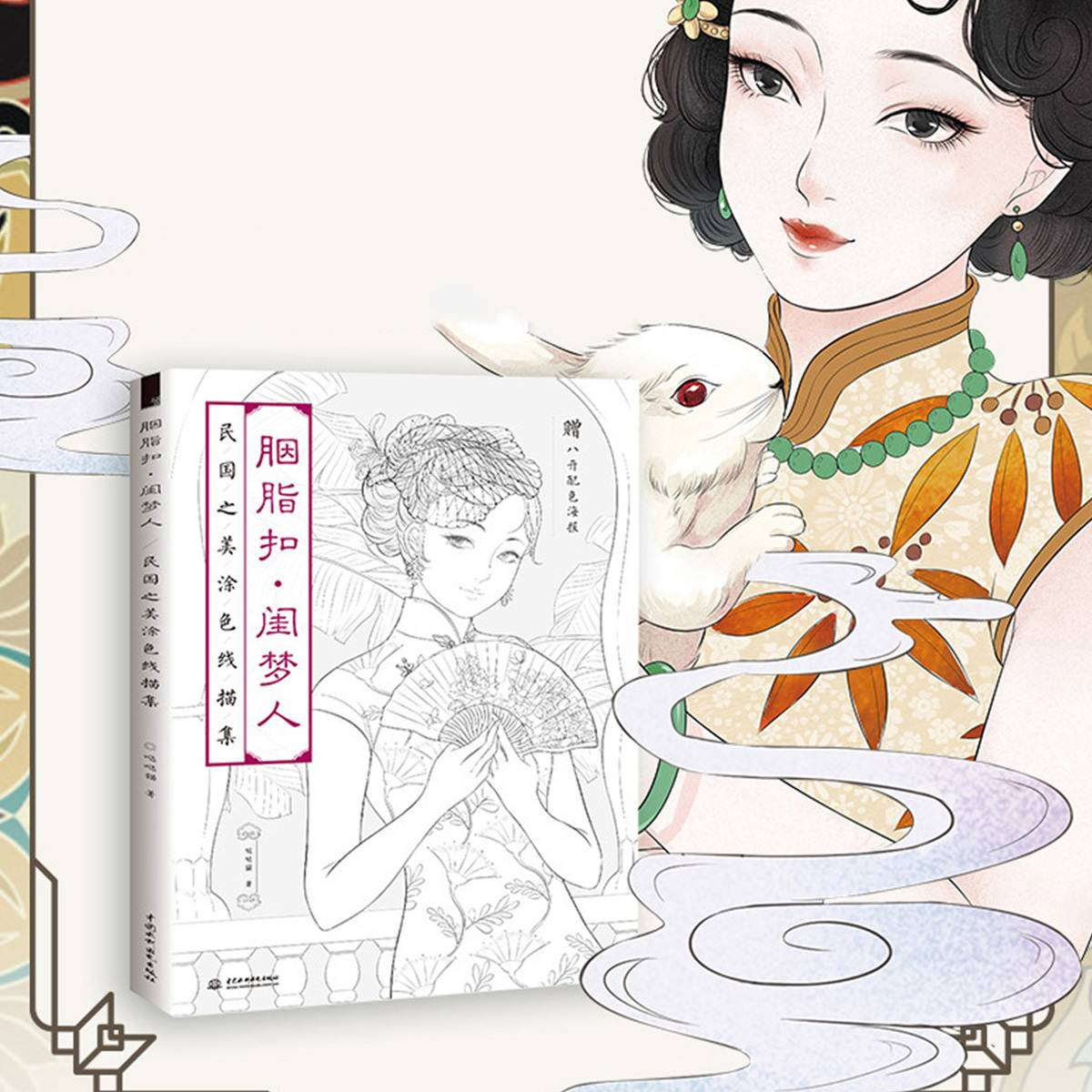 Zero-based Adults Hand-painted Coloring Book Classical Beauty Kids Anti-Stress Stress Relief Line Sketch Drawing BooksZero-based Adults Hand-painted Coloring Book Classical Beauty Kids Anti-Stress Stress Relief Line Sketch Drawing Books