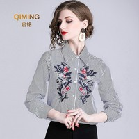 Blouse Women Long Sleeve Top 2019 Spring Summer New Lapel Embroidered Slim Black White Striped Shirt