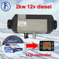 Belief air parking heater 2kw 12v diesel heater for caravan motorhome marine similar to webasto & planar heater