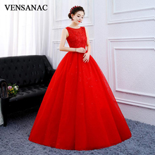 VENSANAC 2019 O Neck Ball Gown Lace Flowers Appliques Wedding Dresses Sequined Bow Sash Open Back Bridal Gowns все цены