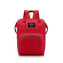 Прочная сумка через плечо многофункциональная сумка для мамы и ребенка