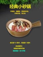 Caçarola de frango estufado e arroz cozido no vapor arroz macarrão panela rasa pequena caçarola alta temperatura cerâmica caçarola|Caçarolas| |  -