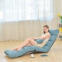 Регулируемый ленивый диван напольный стул с Подушка для ног мульти функциональный диван кровать, мебель для спальни игровая комната гостин