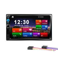7020 7 Inch MP5 Car MP5 Player HD Bluetooth Universal Vehicle Mounted MP5